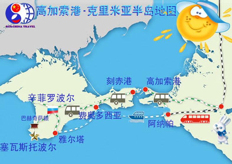 俄罗斯-中国旅游公司 |